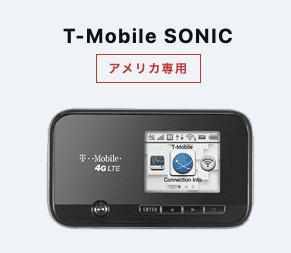 T-Mobile SONIC
